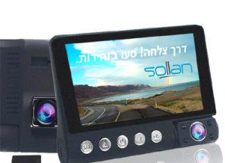 כיצד לבחור מצלמה לרכב